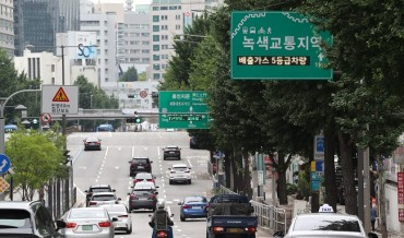 Seoul City Proposes Blueprint to Go Carbon Neutral by 2050