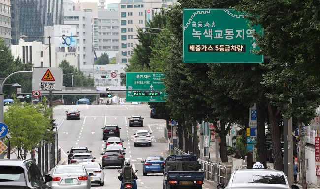 """This July 1, 2020, photo shows a sign marking the beginning of the city's """"green transport zone,"""" where cars that emit large volumes of carbon dioxide are banned from entering. (Yonhap)"""