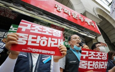 S. Korea's Mail Volume Dips 9 pct in H1 amid Coronavirus