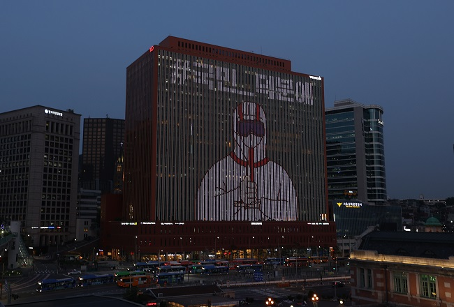 An animation featuring an image of a person in protective clothing giving a thumbs-up is displayed on the side of a building in central Seoul on July 8, 2020, as part of a campaign to show appreciation to medical workers and health officials for their efforts in fighting the coronavirus pandemic. (Yonhap)