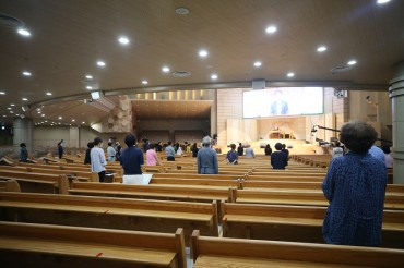 S. Korea to Roll Back Ban on Small Church Gatherings amid Subsiding Infections