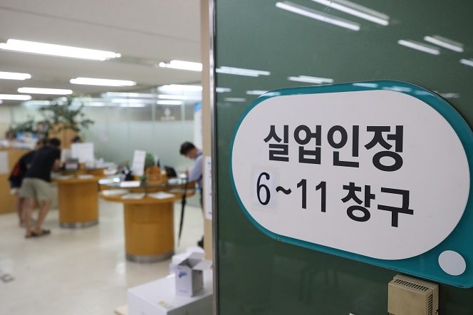 S. Korea's Manufacturing Jobs Drop at Fastest Rate in Decade amid Coronavirus Slump