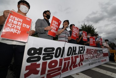 Left-Right Camps Have Different Views of Late War Hero Paik Sun-yup