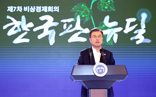 President Moon Jae-in delivers a speech during an event at Cheong Wa Dae in Seoul on July 14, 2020, to make public details of the Korean version of the New Deal project. (Yonhap)