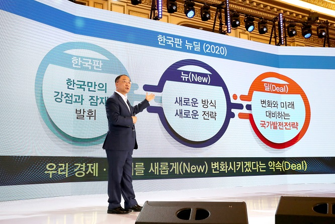 Finance Minister Hong Nam-ki announces the New Deal project at the presidential office in Seoul on July 14, 2020. (Yonhap)