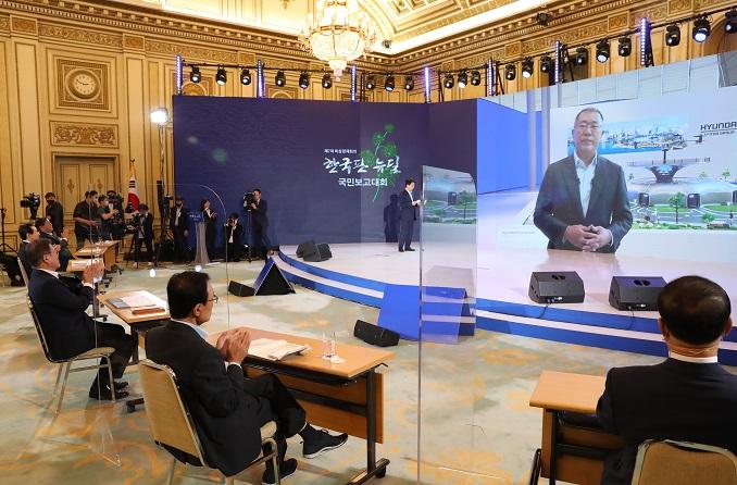 Hyundai Targets Over 10 pct of Global EV Market in 2025
