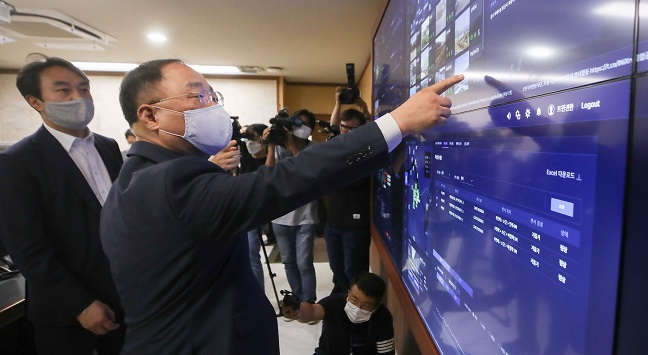 S. Korea to Spend Nearly 13 tln Won on Digital New Deal in 2021