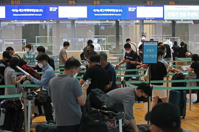 China to Resume Visa Services for S. Korean Students, Employees