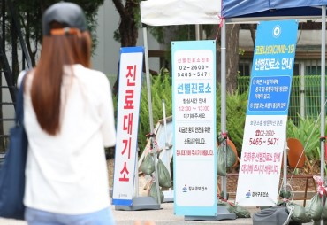 92 pct of S. Koreans Have Positive Views Toward State Health Insurance