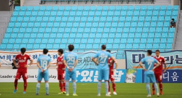 K League Home Teams Falter, Prove Power of '12th Man'