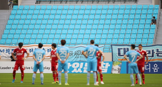 A K League 1 match between Daegu FC and Busan IPark takes place at an empty Forest Arena in Daegu, 300 kilometers southeast of Seoul, on July 26, 2020. (Yonhap)