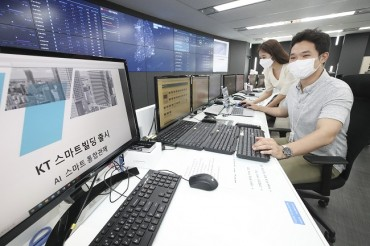 Telcos Expand AI Services amid Slump in Mobile Biz