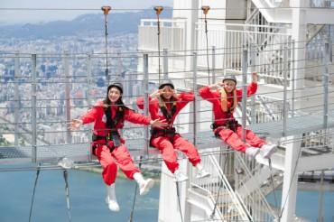 Lotte World Tower Showcases Skywalk Program
