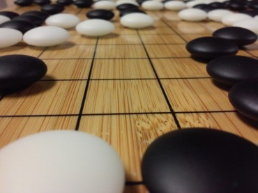 Uijeongbu Announces Plans for S. Korea's First Baduk Stadium