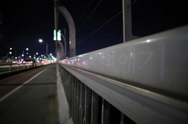 Seoul City Removes Late Mayor's Suicide Prevention Message Posted on Han River Bridge