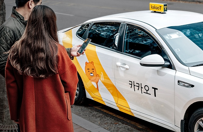 Kakao Taxi Introduces Taxi Meter Application