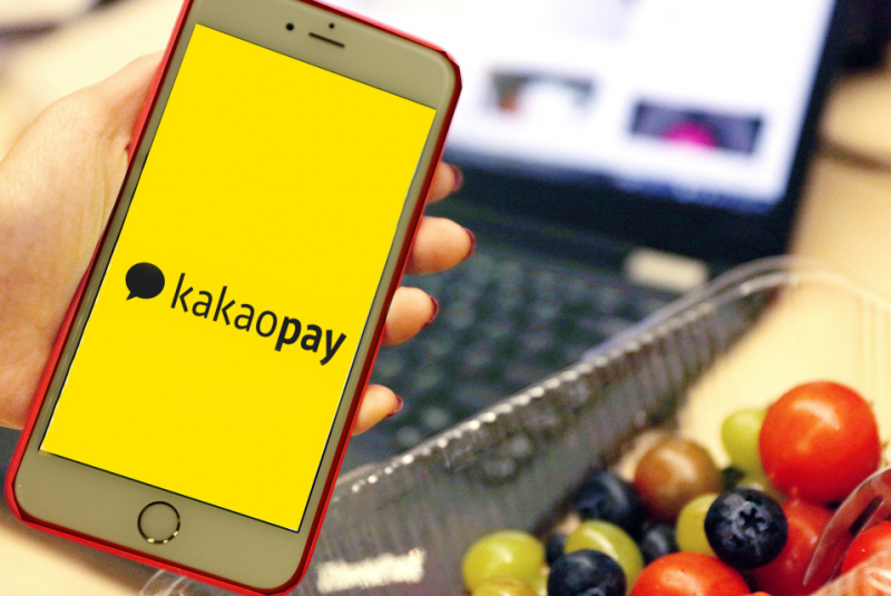 Kakao Pay Moves to Rapidly Compensate Victims of Identity Theft