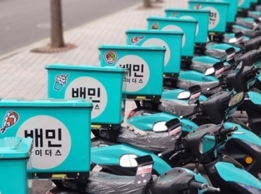 Green Delivery Supporters Give Boost to S. Korea's Green New Deal