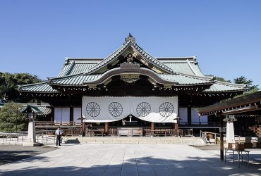 "Cambridge Dictionary Decides Yasukuni Shrine Incompatible with ""Enshrine"" Usage"