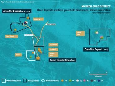 Erdene Commences 18,000 Metre Drill Program at the Khundii Gold District