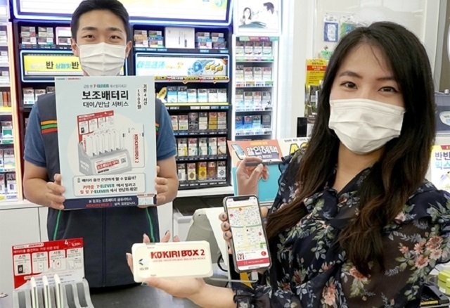 Convenience Store to Offer Rental Service for Cell Phone Batteries