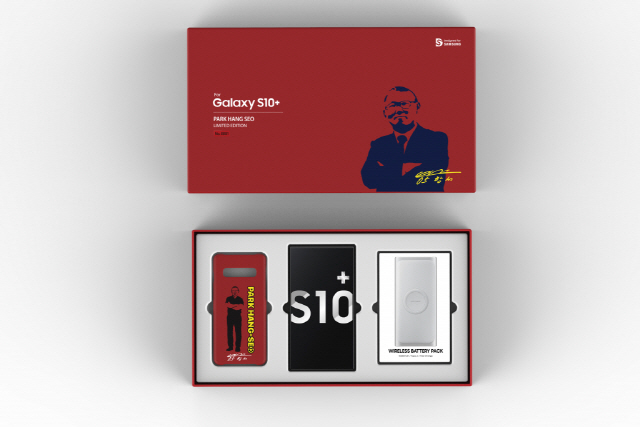 This image provided by Samsung Electronics Co. shows the company's special edition of the Galaxy S10 Plus inspired by South Korean football coach Park Hang-seo who leads the Vietnamese national football team.