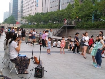 Seoul Dispatches Artists for Surprise Performances Throughout the City