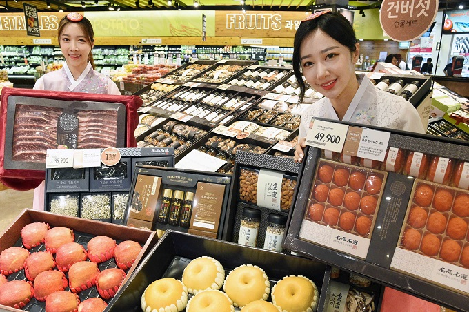 E-coupons Most Popular Gift for Chuseok Holiday