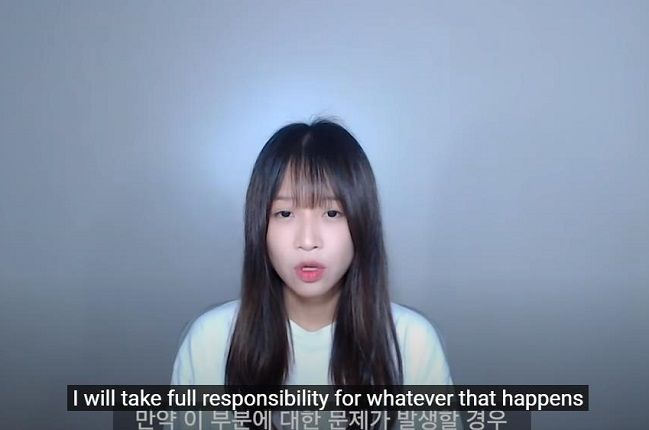 A screenshot of a video posted on mukbang YouTuber Tzuyang's channel an Aug. 6, 2020, in which she announced a plan to leave the video platform. (Yonhap)