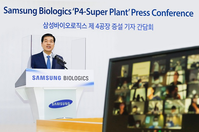 Kim Tae-han, CEO of Samsung Biologics, a biopharmaceutical unit of South Korea's largest conglomerate Samsung Group, talks during an online press conference on Aug. 11, 2020. (Yonhap)
