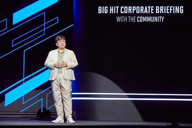 This photo provided by Big Hit Entertainment on Aug. 13, 2020, shows Bang Si-hyuk, chairman and CEO of Big Hit Entertainment, speaking at an online corporate briefing streamed on YouTube.