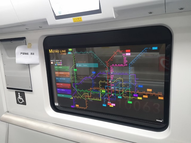 LG Display's Transparent OLED Panels Installed on Subway Windows in China