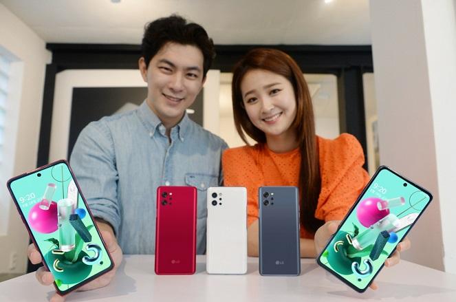 LG Releases New Midrange 5G Smartphone in S. Korea