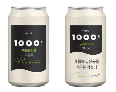 Liquor Producers Release 'Fun-size' Drinks