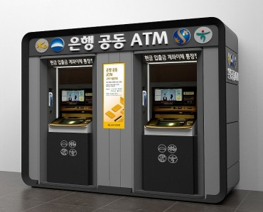Major Banks Set Up 'Joint ATMs' to Cope with Reducing Number of ATMs