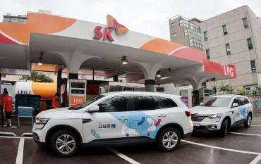 SK Energy Expands Support for Goyohan Mobility Job Creation Initiative