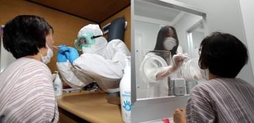 Coronavirus Screening Centers Evolve to Cope with Summer Heat