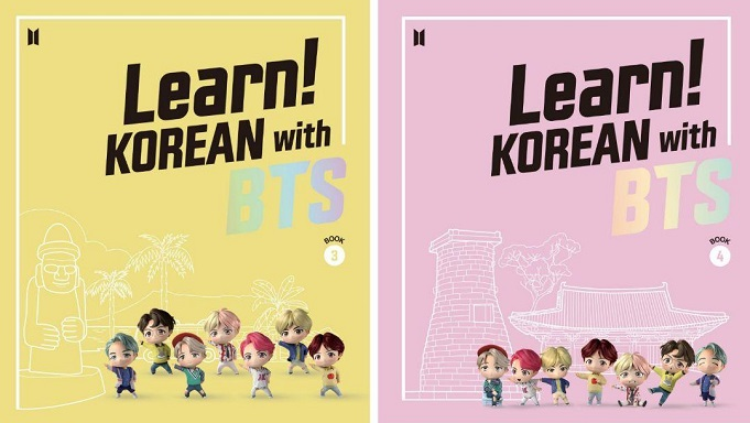 "This composite image provided by Big Hit Entertainment on Aug. 11, 2020, shows cover images of textbooks for ""Learn! Korean with BTS,"" a new remote Korean learning course by the Korea Foundation."