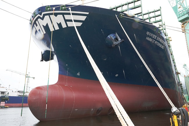 This photo, provided by HMM, shows the bow of its 24,000-TEU vessel at the Samsung Heavy Industries' Geoje shipyard.