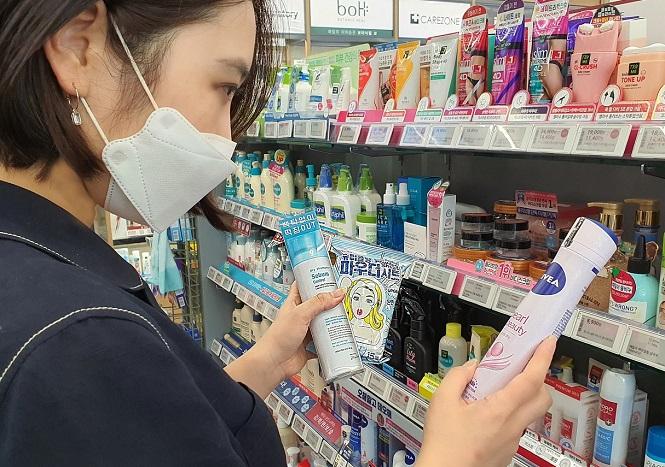 S. Korean Cosmetics Companies Wage War Against Stifling Humidity