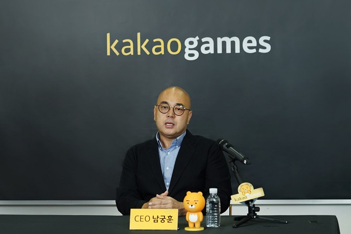 Kakao Games Set to Debut on Stock Market Next Month