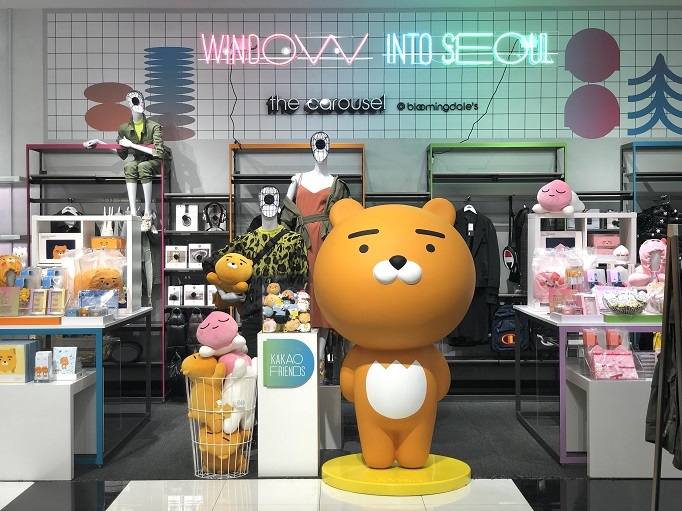 This photo, provided by Kakao IX shows its character store in Seoul. Kakao IX in a character licensing arm under South Korea's top mobile messenger operator Kakao Corp.