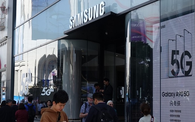 Samsung Decides to Close PC Plant in China
