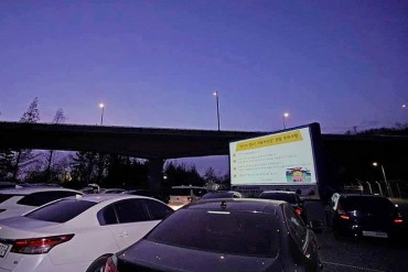 Popularity of Drive-in Theaters Soars Amid Pandemic