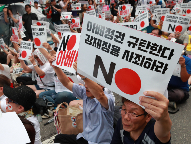 "South Korean protesters stage a rally on Aug. 3, 2019, in front of the former site of the Japanese Embassy in central Seoul, criticizing Tokyo's recent move to impose curbs on exports to South Korea. Some protestors held placards reading ""No Abe"" and ""Japan should apologize."" (Yonhap)"