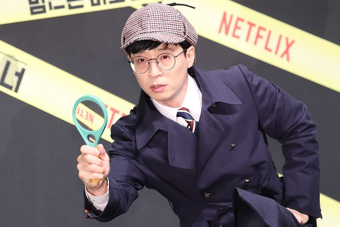 "This file photo shows South Korean comedian Yoo Jae-suk posing for photos during a publicity event for the variety TV show ""Busted!"" in Seoul on Nov. 8, 2019. (Yonhap)"