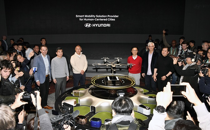 This file photo shows Hyundai Motor's unveiling of its future mobility plan. (Yonhap)