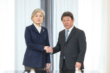 S. Korea, Japan in Talks over Relaxing Coronavirus Entry Restrictions for Businesspeople