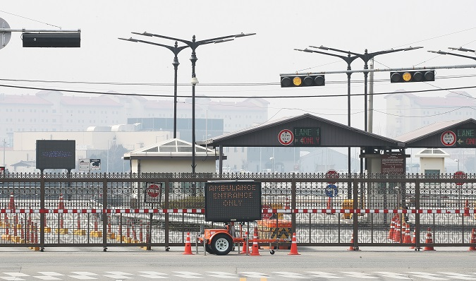 USFK Eases Anti-virus Restrictions Peninsula-wide amid Slowdown in New Cases