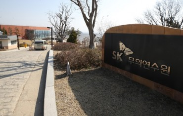 SK Group to Offer 4 Facilities as Virus Treatment Centers